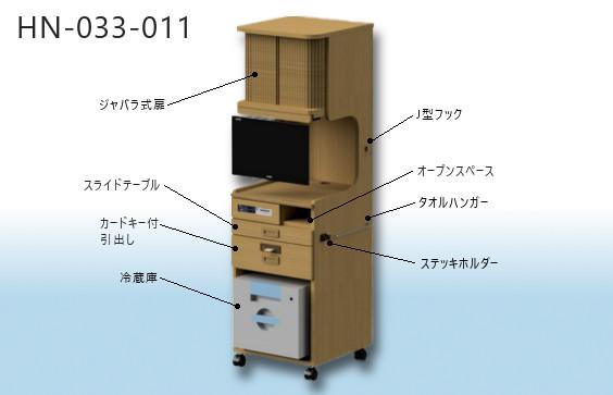 ハイタイプ床頭台3D画像【HN-033-011】