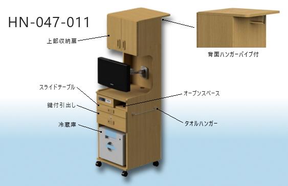 ハイタイプ床頭台3D画像【HN-047-011】