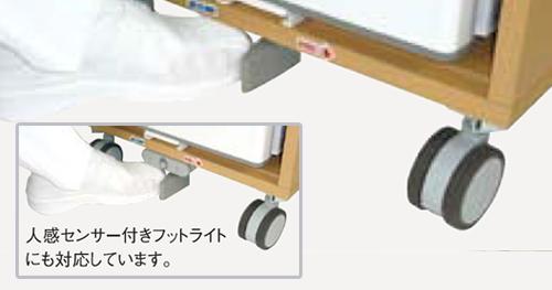 スライド式タイプ