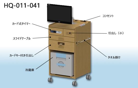 ロータイプ床頭台3D画像【HQ-011-041】
