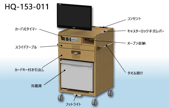 ロータイプ床頭台3D画像【HQ-153-011】