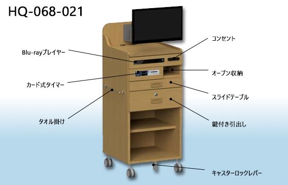 ロータイプ床頭台3D画像【HQ-068-021】