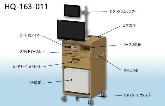 ロータイプ床頭台3D画像【HQ-163-011】