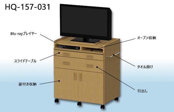 ロータイプ床頭台3D画像【HQ-157-031】