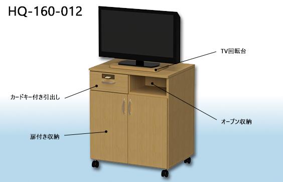 ロータイプ床頭台3D画像【HQ-160-012】