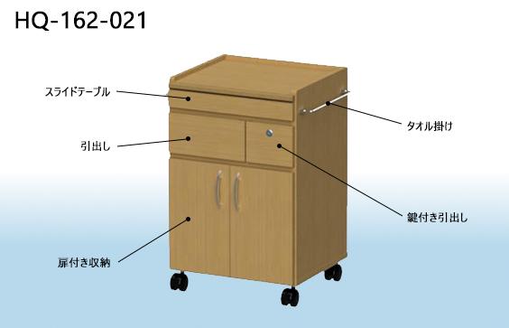ロータイプ床頭台3D画像【HQ-162-021