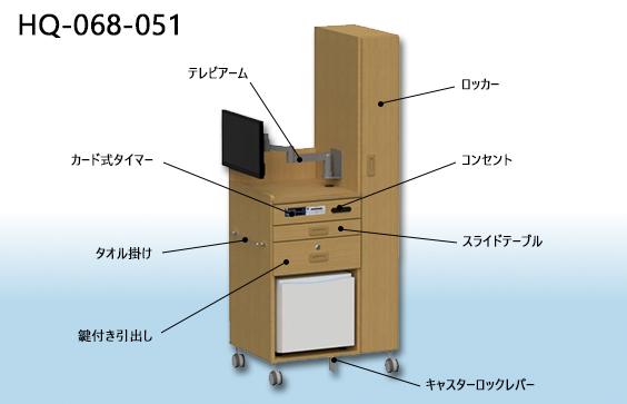 ロータイプ床頭台3D画像【HQ-068-051】