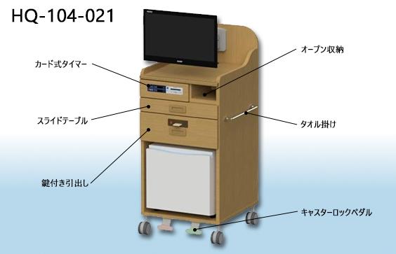 ロータイプ床頭台3D画像【HQ-104-021】
