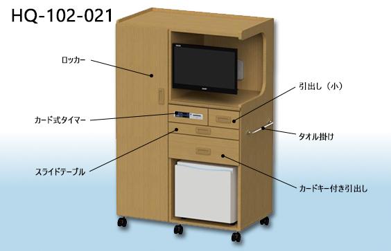 ミドルタイプ床頭台3D画像【HQ-102-021】