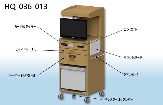 ミドルタイプ床頭台3D画像【HQ-036-013】