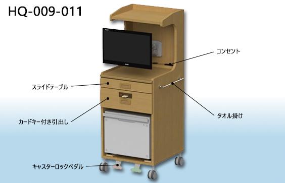ミドルタイプ床頭台3D画像【HQ-009-011】