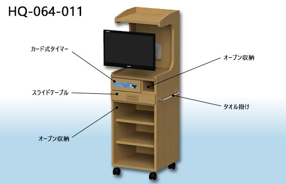 ミドルタイプ床頭台3D画像【HQ-064-011】