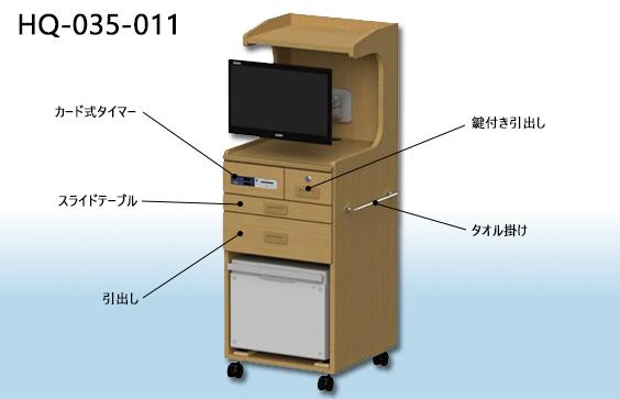 ミドルタイプ床頭台3D画像【HQ-035-011】