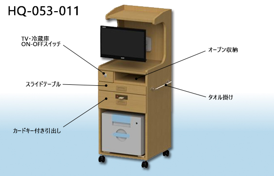 ミドルタイプ床頭台3D画像【HQ-053-011】