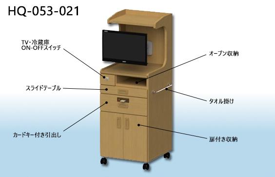 ミドルタイプ床頭台3D画像【HQ-053-021】