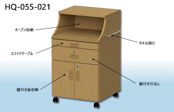 ミドルタイプ床頭台3D画像【HQ-055-021】
