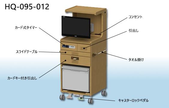 ミドルタイプ床頭台3D画像【HQ-095-012】