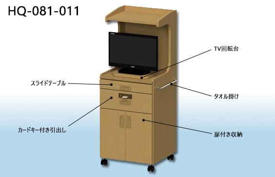 ミドルタイプ床頭台3D画像【HQ-081-011】