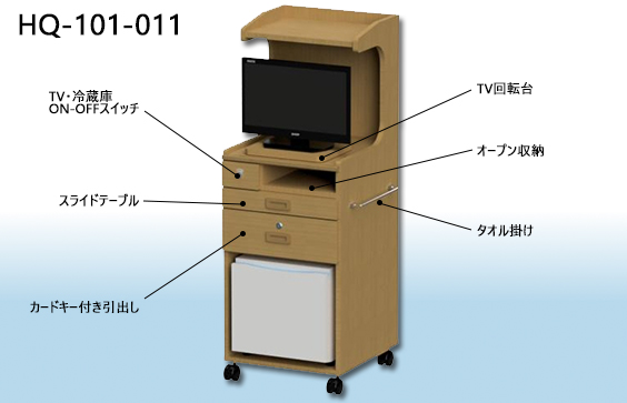 ミドルタイプ床頭台3D画像【HQ-101-011】