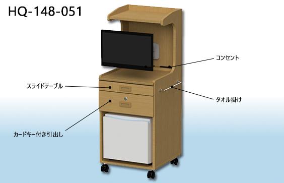 ミドルタイプ床頭台3D画像【HQ-148-051】