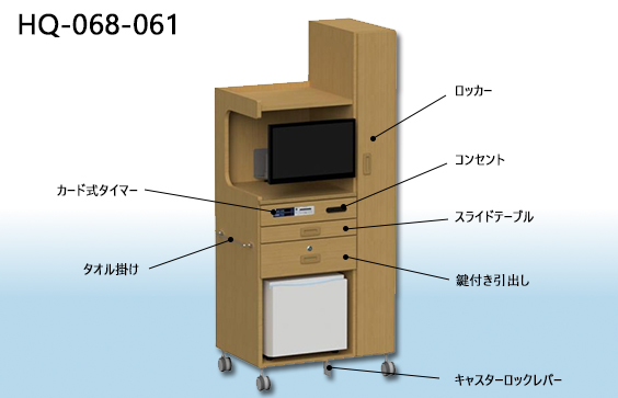 ミドルタイプ床頭台3D画像【HQ-068-061】