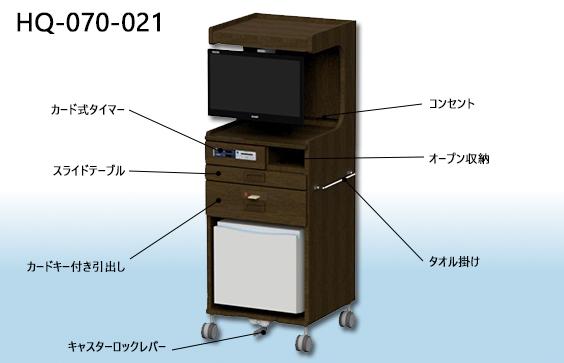 ミドルタイプ床頭台3D画像【HQ-070-021】