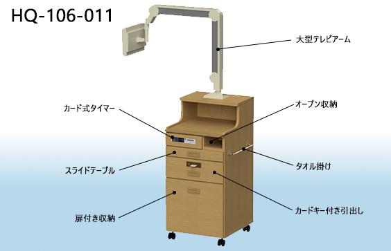 ミドルタイプ床頭台3D画像【HQ-106-011】