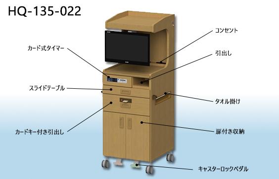 ミドルタイプ床頭台3D画像【HQ-135-022】
