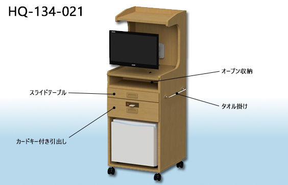 ミドルタイプ床頭台3D画像【HQ-134-021】