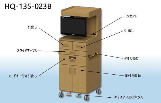 ミドルタイプ床頭台3D画像【HQ-135-023B】